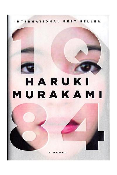 1q84-by-haruki-murakami