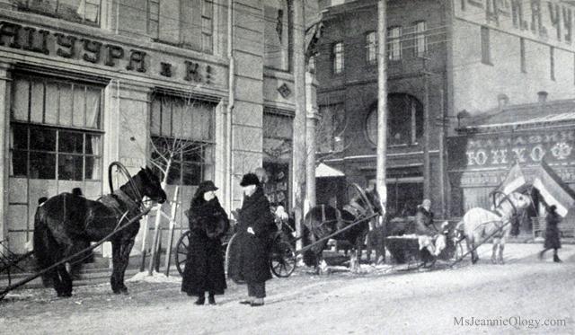 Edith Roosevelt in Harbin