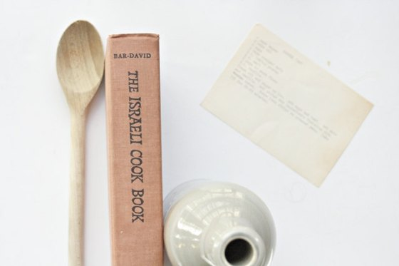 The Israeli Cook Book by Molly Lyons Bar-David