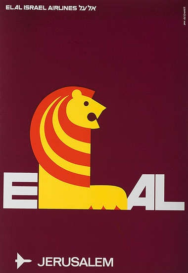 Vintage 1960s El-Al airlines travel poster. Via pinterest