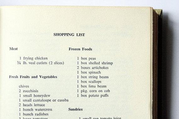 recipe2