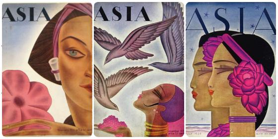asia_mag_collage
