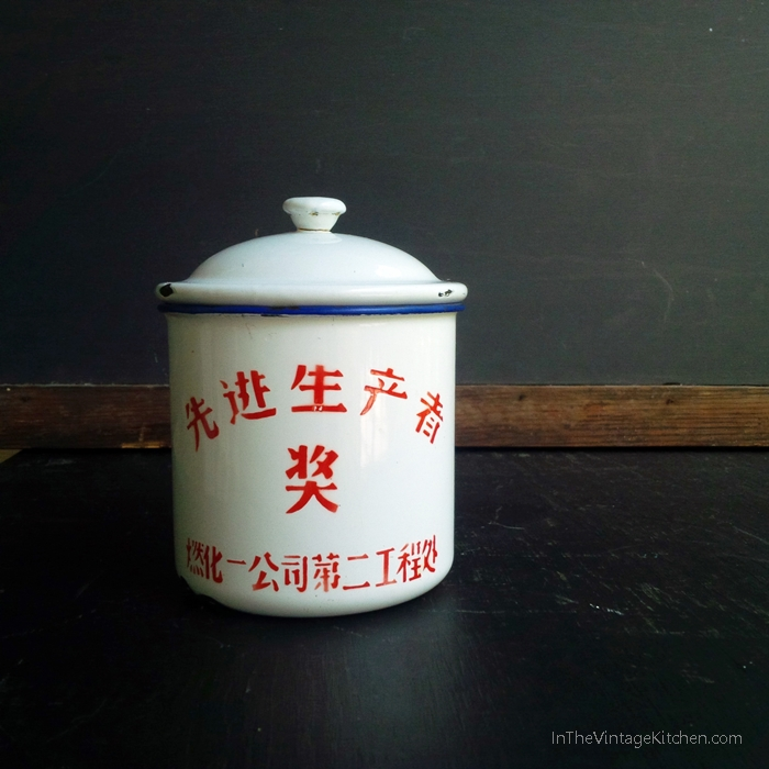 Lost In Translation No More An Update On The Chinese Mug In The Vintage Kitchen